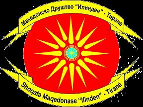 """Македонско друштво """"ИЛИНДЕН"""" - Тирана"""